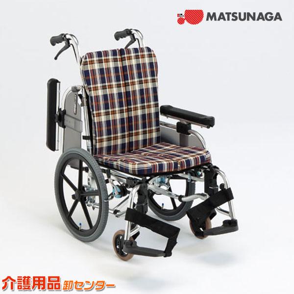 車椅子 折り畳み 【松永製作所 AR-911S】 介助式 車いす 車椅子 車イス コンパクト車椅子 送料無料