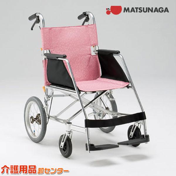 車椅子 軽量 折り畳み 【松永製作所 USL-2B】 介助式 車いす 車椅子 車イス 送料無料