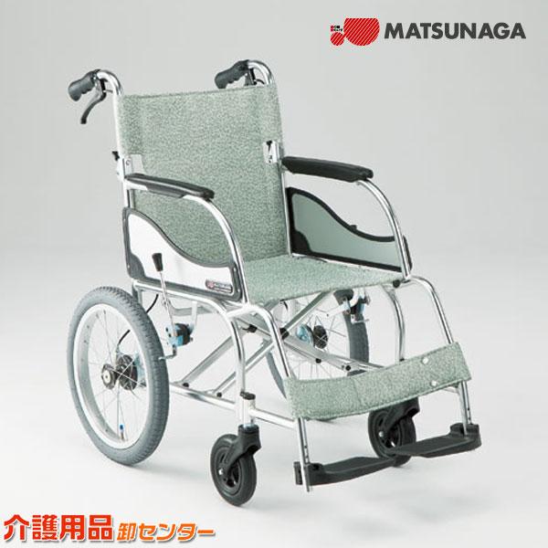 車椅子 軽量 折り畳み 【松永製作所 MW-SL21B】 介助式 車いす 車椅子 車イス 送料無料