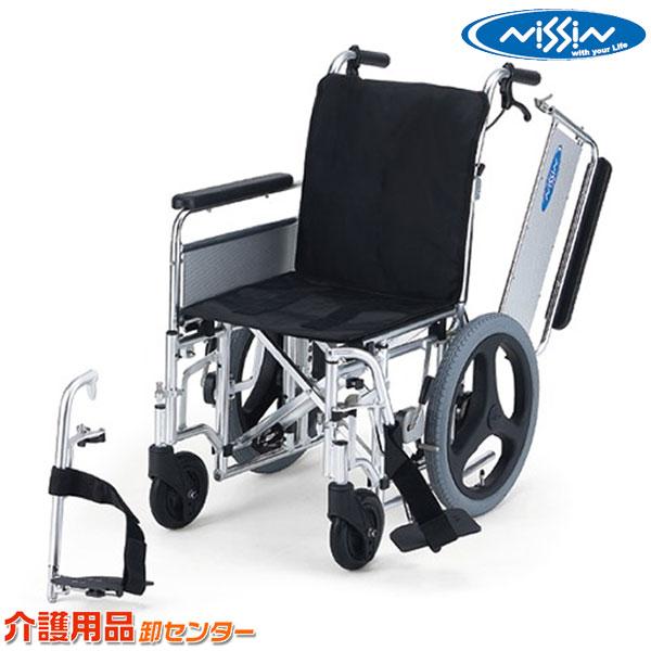 車椅子 折り畳み 【日進医療器 モジュラー式 EX-M3】 介助式 車いす 車椅子 車イス 送料無料