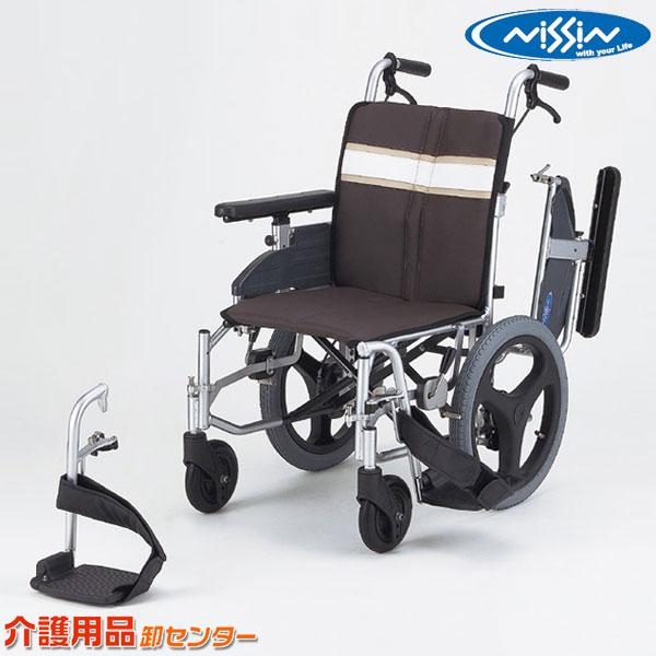 車椅子 折り畳み 【日進医療器 モジュラー式 NA-3DX】 介助式 車いす 車椅子 車イス 送料無料