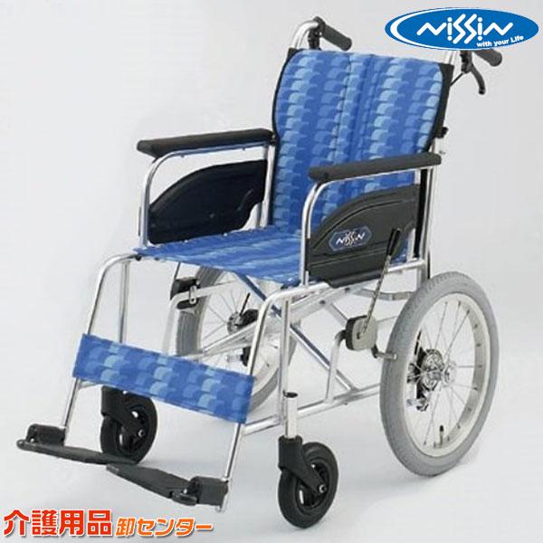 車椅子 軽量 折り畳み 【日進医療器 NAH-400シリーズ NAH-446A】 介助式 車いす 車椅子 車イス 送料無料