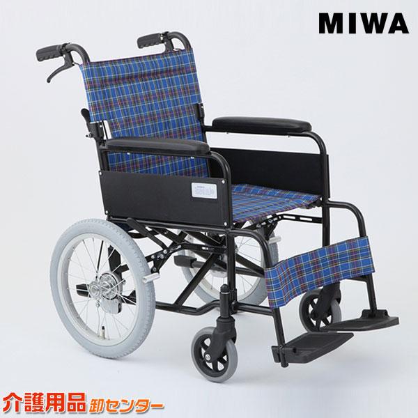 車椅子 軽量 折り畳み 【MIWA/ミワ アミー16 MW-16AN(ノーパンクタイヤ仕様)】 介助式 車いす 車椅子 車イス 送料無料
