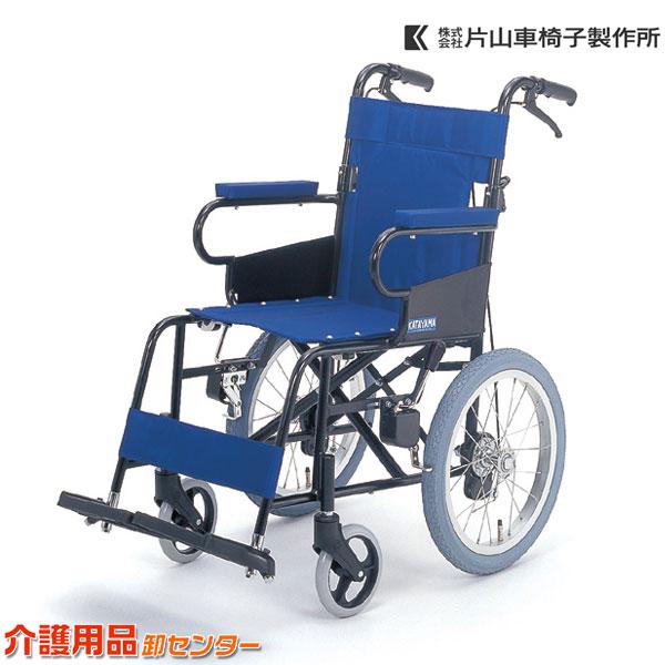 車椅子 軽量 折り畳み 【片山車椅子製作所 ハンディチェアー KW-206B】 介助式 車いす 車椅子 車イス 送料無料