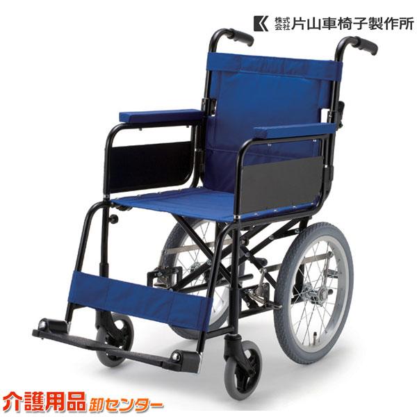 車椅子 軽量 折り畳み 【片山車椅子製作所 ピッタリチェアー KW-209】 介助式 車いす 車椅子 車イス 送料無料