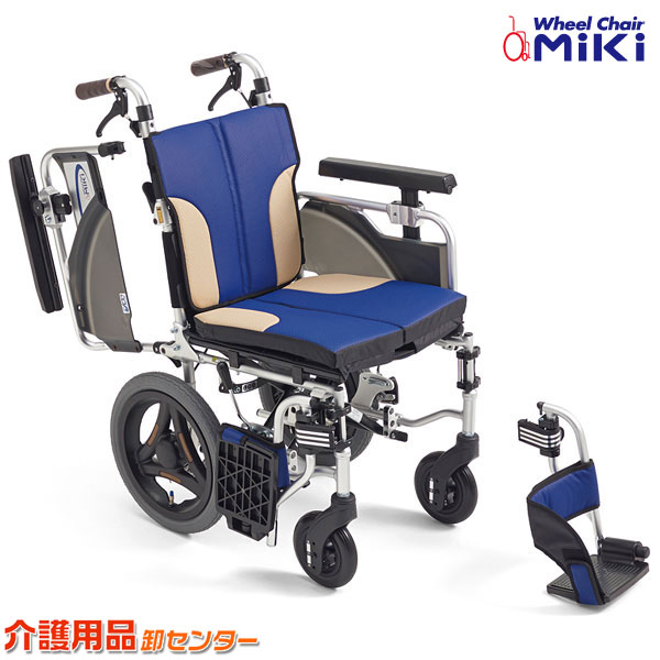車椅子 軽量 折り畳み 【MiKi/ミキ Skit(スキット) SKT-2000】 介助式 車いす 車椅子 車イス コンパクト車椅子 送料無料