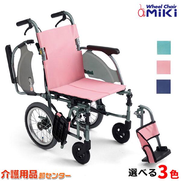 車椅子 軽量 折り畳み 【MiKi/ミキ CRTシリーズ CRT-4】超軽量スタンダード カルッタ 介助式 多機能 車いす 車イス くるまいす コンパクト アルミ製 送料無料 介助用 介護用品 軽量車椅子 折りたたみ おしゃれ