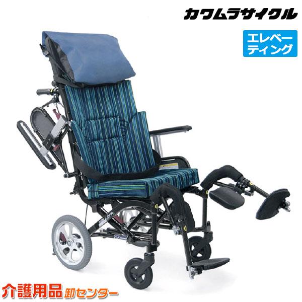 車椅子 折り畳み 【カワムラサイクル ティルト&リクライニング くるーん KPFK-12】 介助式 肘跳上式 脚部エレベーティング 車いす 車椅子 車イス カワムラ 車椅子 送料無料