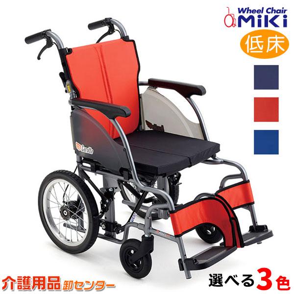 車椅子 軽量 【MiKi/ミキ CRTシリーズ カルッタ CRT-2-CZ】介助式モジュール車椅子 軽量車椅子 コンパクト車椅子 介助ブレーキ付 低床