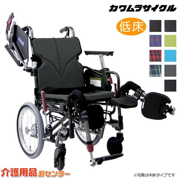 車椅子 折り畳み 【カワムラサイクル Modern-Cstyle 介助式 KMD-C16-40(38/42/45)-EL-LO(SL/SSL)】低床 座幅選択 高さ選択 肘掛高さ調節 多機能 車いす 車椅子 車イス カワムラ 介助ブレーキ付き