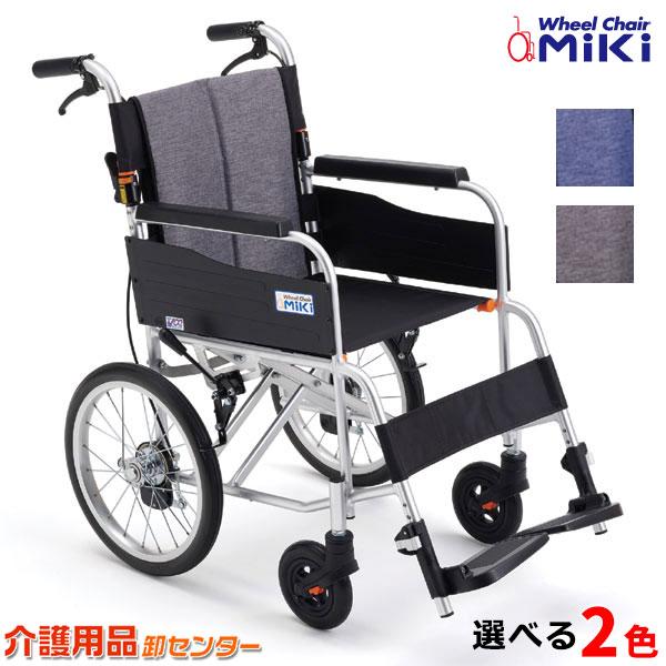 車椅子 軽量 【MiKi/ミキ 介助式 JTN ジターンシリーズ JTN-2】介助ブレーキ付 サニタリー車椅子