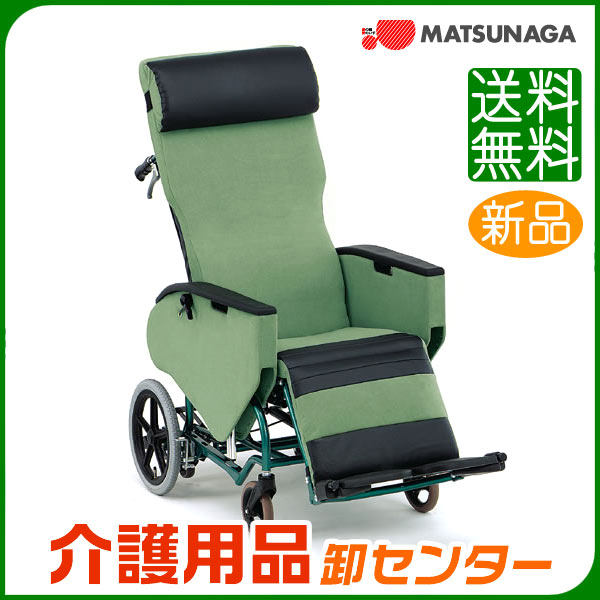 車椅子 【松永製作所 FR-31TR】 介助式 ティルト&フルリクライニング 車いす 車椅子 車イス スチール製 送料無料