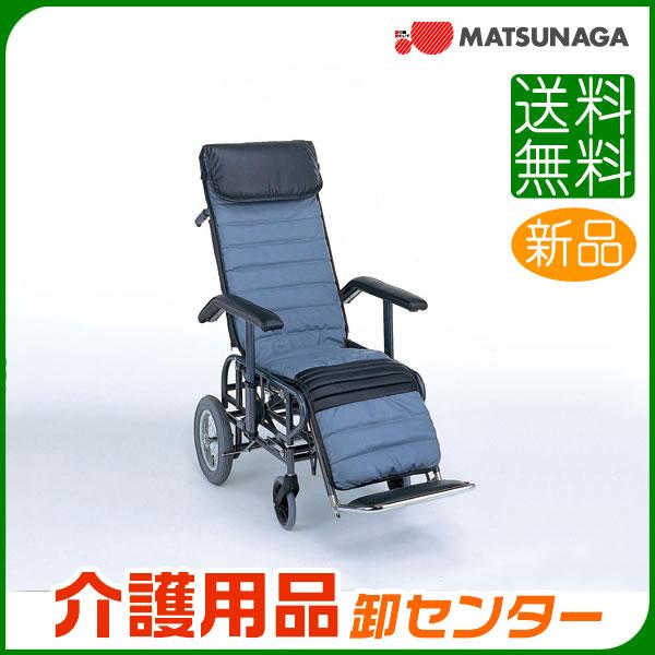 車椅子 【松永製作所 手動リクライニング・手動座高調節式 4型】 介助式 フルリクライニング 車いす 車椅子 車イス スチール製 送料無料