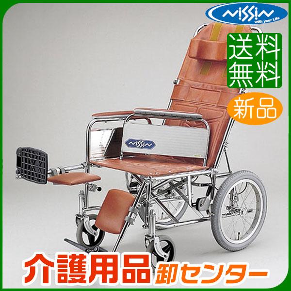 車椅子 折り畳み 【日進医療器 リクライニング NDH-15】 介助式 車いす 車椅子 車イス スチール製 送料無料