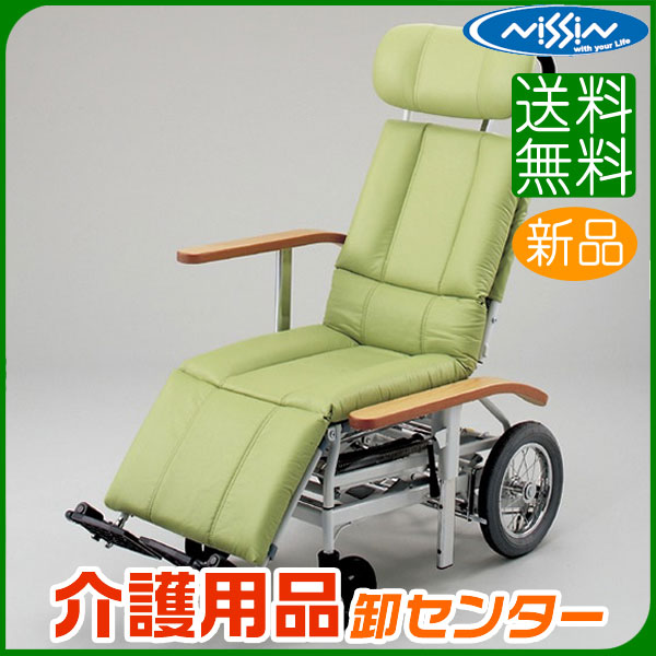 車椅子 【日進医療器 リクライニング NHR-15】 介助式 車いす 車椅子 車イス スチール製 送料無料