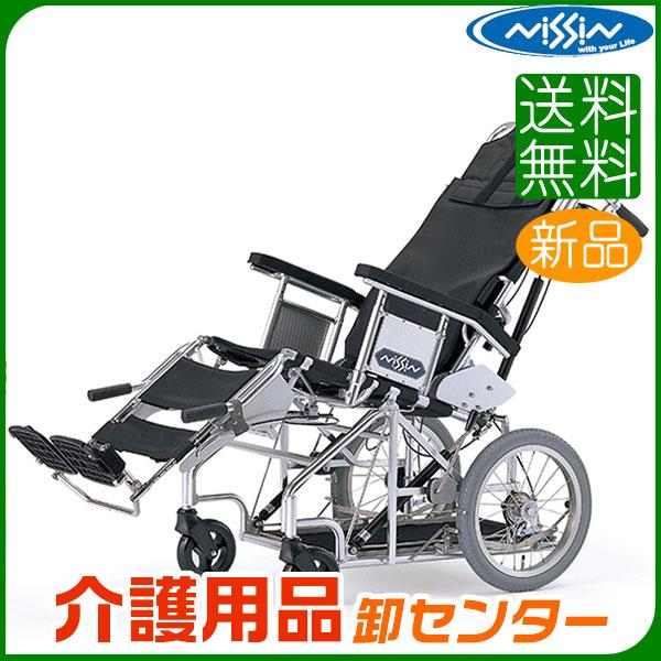 車椅子 【日進医療器 ティルト&リクライニング NHR-6】 介助式 車いす 車椅子 車イス スチール製 送料無料