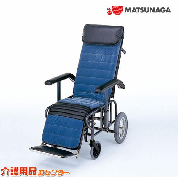 車椅子 【松永製作所 手動リクライニング・エレベーティング別動式 2型】 介助式 フルリクライニング 車いす 車椅子 車イス スチール製 送料無料