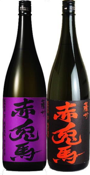 焼酎セット 赤兎馬 紫の赤兎馬 25度 1800ml 各1本いも焼酎 焼酎 酒 お酒 飲み比べ セット 飲み比べセット せきとば 1800 1,800 1,800ml 1.8 1.8l 1.8L 一升