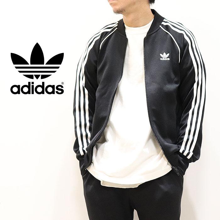 adidas (アディダス) トラックトップ HERI SST TRACK TOP EMX20 アディダスオリジナルス adidas originals