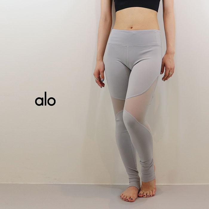 ALO YOGA(アロ W5439R ヨガ)レギンス COAST LEGGING W5439R 日本未発売 アスレチック ランニング ジム ヨガ トレーニング ランニング ヨガ yoga ピラティス, ランジェリーハウス カルリーナ:204ac2d8 --- sunward.msk.ru
