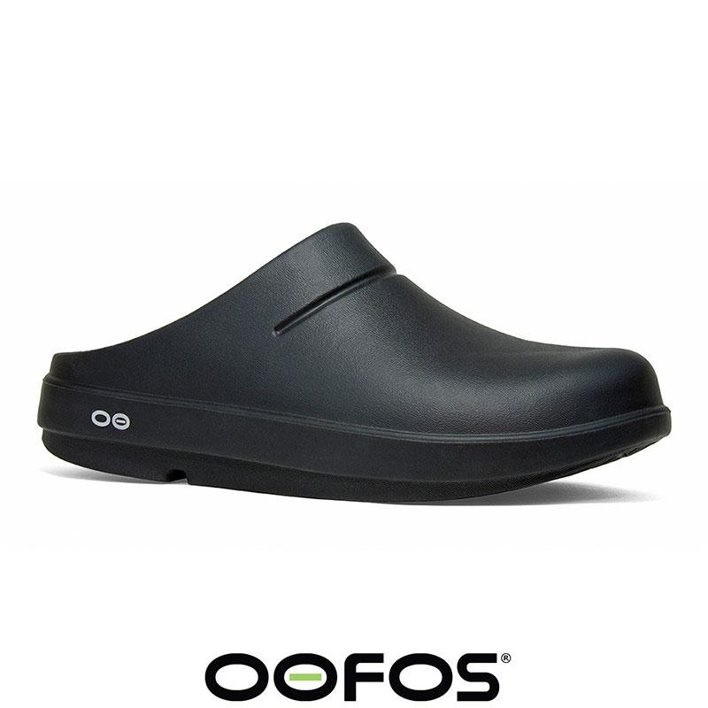 OOFOS (ウーフォス) OOcloog 20 (ウークローグ)正規販売店 リカバリーサンダル ユニセックス メンズ レディース ウィメンズ サンダル ビーサン シャワーサンダル スポーツサンダル アウトドア