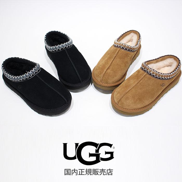 UGG (アグ) ウィメンズタスマン W TASMAN 5955