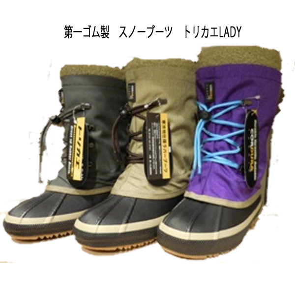 【送料無料】WINTER BOOTS☆純国産第一ゴム☆「トリカエ~【Lady】~」