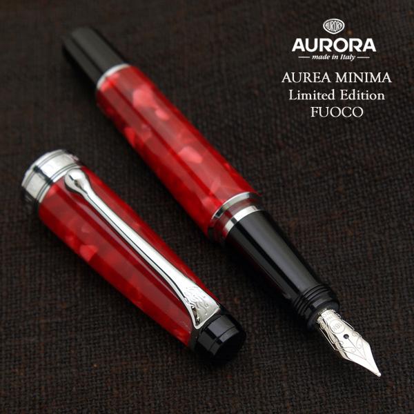 Aurora Italy 150 Special Edition Black Resin Rollerball Pen