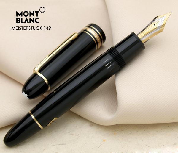 【MONT BLANC】世界最高峰の万年筆!ドイツ モンブラン マイスターシュテック149