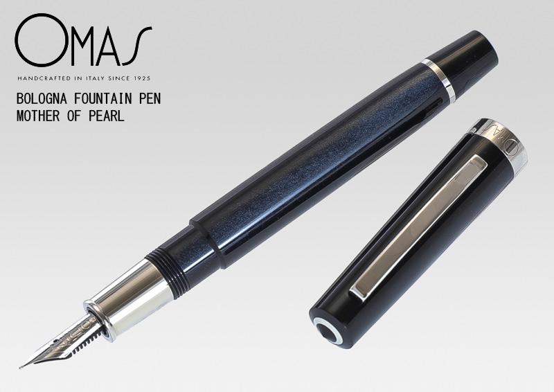 博洛尼亚 / 博洛尼亚母亲的珍珠和蓝色钢笔 14k 笔尖钢笔纪念 80 OMAs 周年已经绝版,它是!