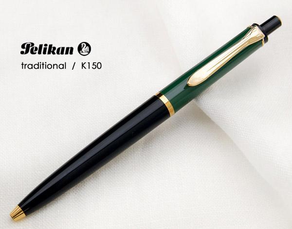 日本未开始销售!K150绿色圆珠笔新货