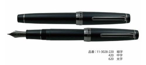 专业的齿轮帝国的黑色21钱钢笔大型11-3028