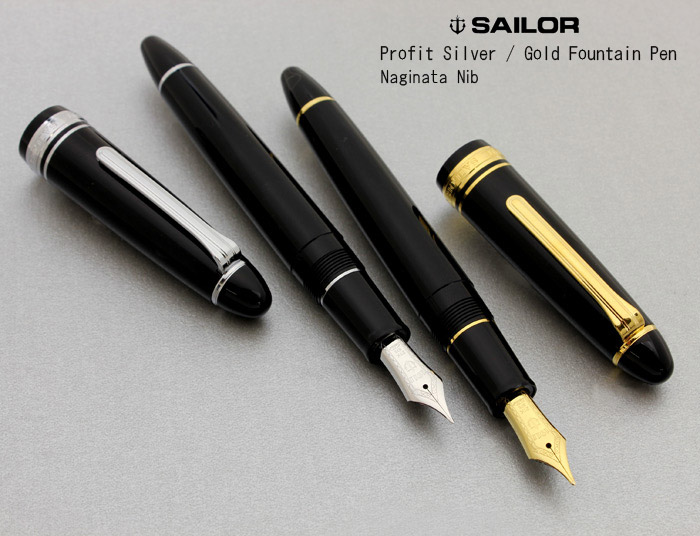 Profit 21 sharpened naginata silver fountain pen (11-2524) / Gold (11-2521) 21 gold NMF (medium fine) /NM (in character) /NB (bold) made-to-order rare nib!
