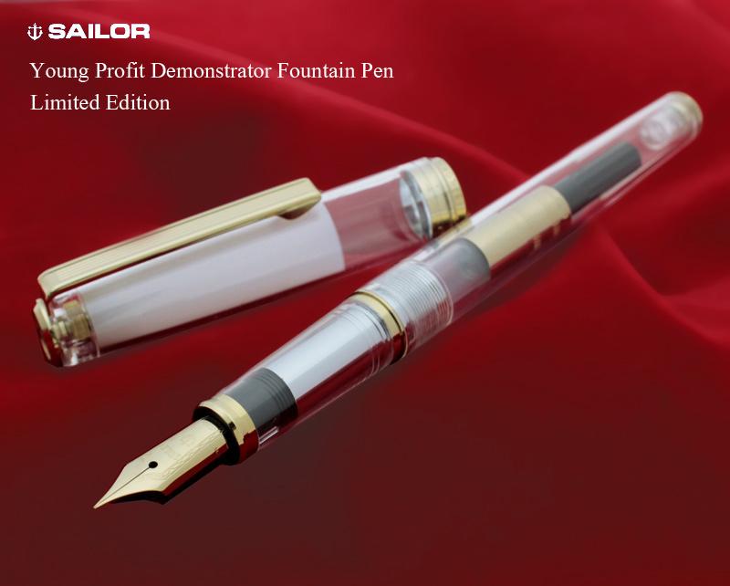 一个年轻的亲适合钢笔示威者和透明轴的魅力 ! 外形圆滑、 纤细的身体 !钢笔在所有 7 都型九州限量版 !11 0501
