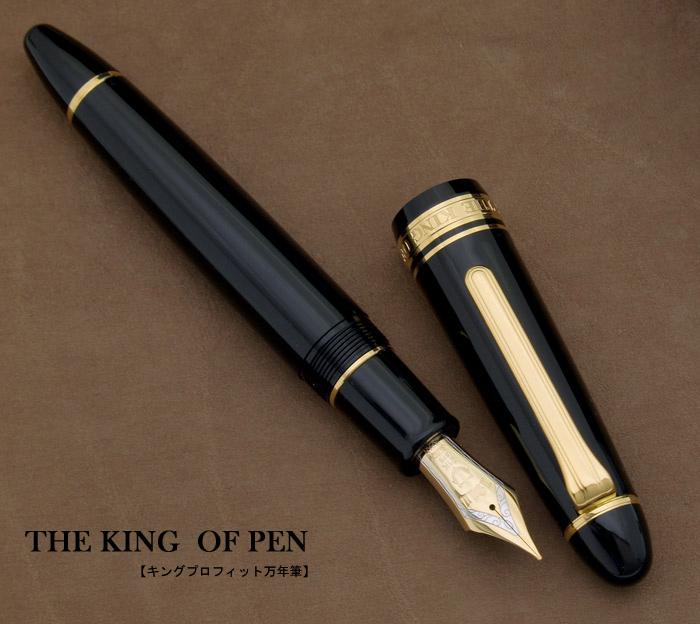 定做 ! 国王的钢笔王 Pro 适合 ST 喷泉 21 金 M (在-) 是一种值得冠军/b (粗体) 名称最好钢笔 !11-6001 420 / 620