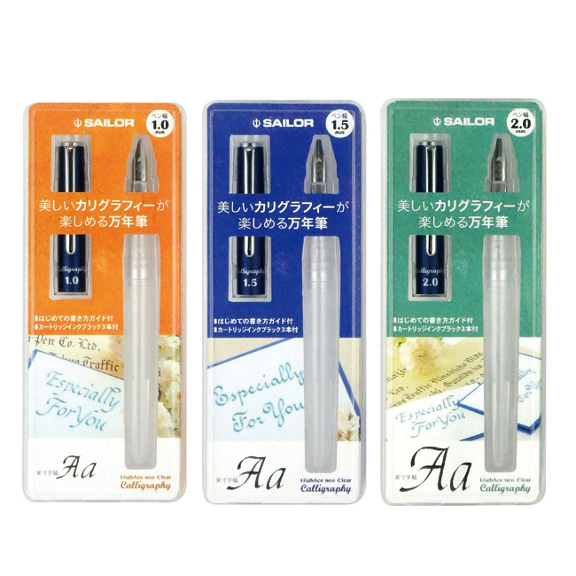 Fountain pen high ace neo-clear calligraphy transparence axis skeleton
