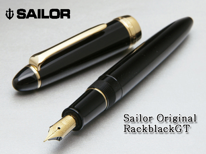 9c7e977856a6 With a present! In a beautiful authentic character to write! Yoshifumi AZA  for original rack black fountain pen which all species