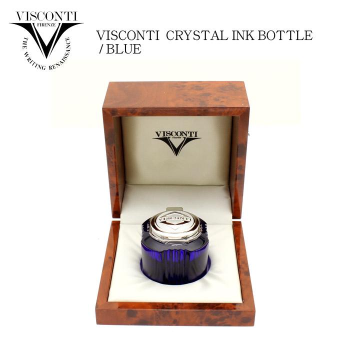 【VI11】【VISCONTI/ビスコンティ】クリスタル インクボトル/ブルー美しいデザイン!安心の密閉型ボトルインク【即納/宅配便のみ対応】