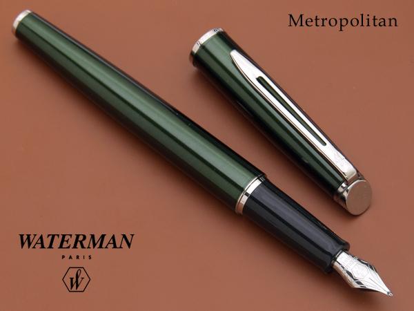 5e8a2cd61873 Luster of France!  lt Metropolitan metropolitan gt  fountain pen production  end color metallic green ...