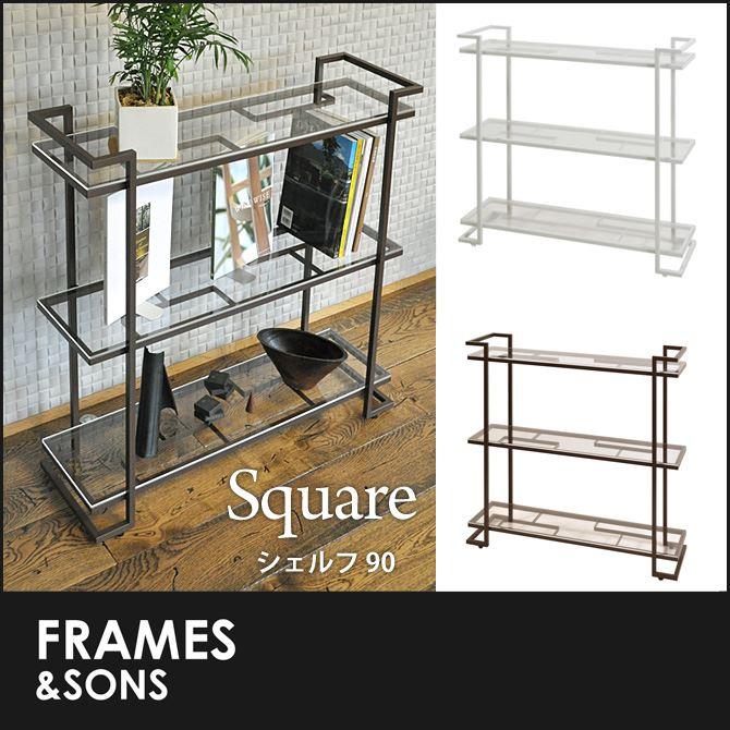 huonest   Rakuten Global Market: Shelf 90cm in width AD07 Square ...