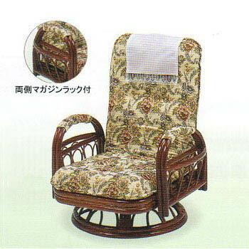 座椅子 RZ-922 ギア回転座椅子座イス ザイス 座いす リクライニング 籐製 回転式座椅子 パーソナルチェア チェアーリラックスチェア 3段階リクライニング マガジンラック付き 肘掛 肘掛 籐 ラタン 自然素材 イス・チェア 送料無料 一人掛け 1人掛け