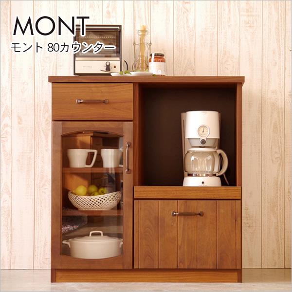 把厨房柜台宽80cm monto 80柜台宽80.7*纵深45*高85cm厨房柜台收藏碗橱厨房收藏餐具放进去,收藏范围的台阶范围板范围框厨房