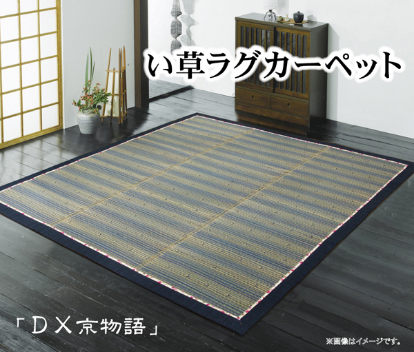 い草 ラグ カーペット 不織布 約180×180cm ブルー い草ラグカーペット 送料無料