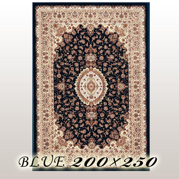 \カードお持ちの方ポイント最大19倍★12:00~23:59/ ラグ カーペット シーラ Cilla ベルギー ウイルトン織 ブルー 200×250cm