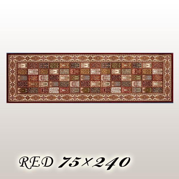 ラグ カーペット ベニート Benito ベルギー ウイルトン織 レッド 75×240cm