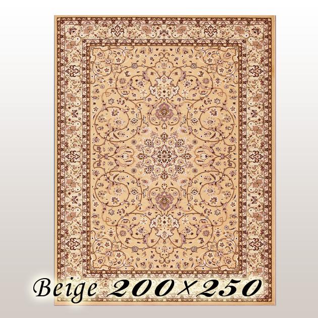 ラグ カーペット ニーコ Nico イラン ウイルトン織 ベージュ 200×250cm