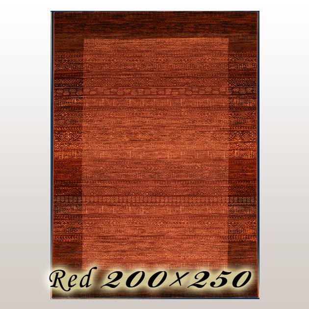 ラグ カーペット ローペ Roope ベルギー ウイルトン織 レッド 200×250cm