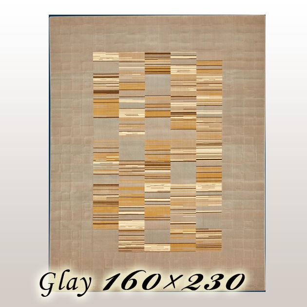 ラグ カーペット シモン Simon ブルガリア ウイルトン織 グレー 160×230cm