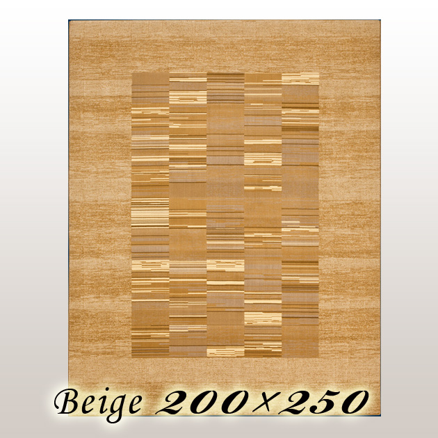 ラグ カーペット シモン Simon ブルガリア ウイルトン織 ベージュ 200×250cm