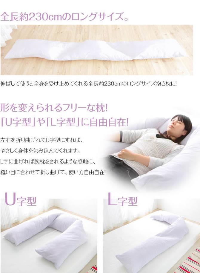 Huonest Dakimakura Pillow Bodysaportpyrro Dedicated Pillow Cover Mesmerizing L Shaped Pillow Cover